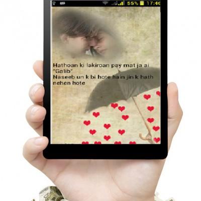 mobile_hand